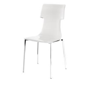 Sedia 53.5x41xh89.5 cm Guzzini My Chair struttura in acciaio lucido Bianco