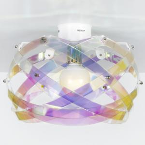 Lampada da soffitto Nuclea Medio Ø53xh30 cm Colore Flash