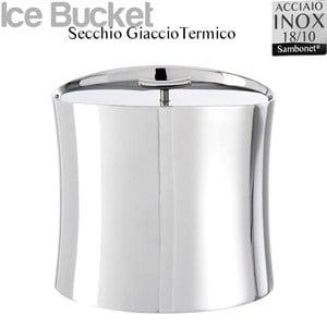 Secchiello Ghiaccio termico in Acciaio 18/10 linea Bamboo Sambonet 16,4x12,7xh14,2 cm -Peso 1,48 kg inox lucidato a specchio