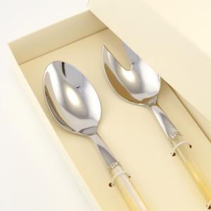 Confezione due pezzi per Insalata Linea PERLATO composizione in scatola bomboniera