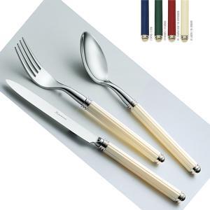 Set posate colorate set 4 pezzi PHANTEON 1 Coltello 1 Forchetta 1 Cucchiaio 1 Cucchiano caffe in acciaio 1810