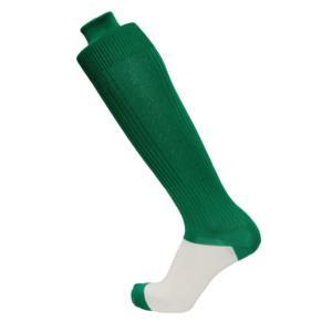 Calzini da Calcio Set Tre Paia colore verde
