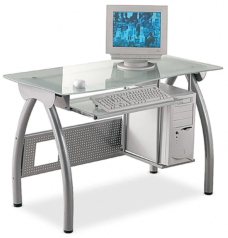 Porta pc tavolo alluminio longo stilcasa net - Tavolo porta pc ...
